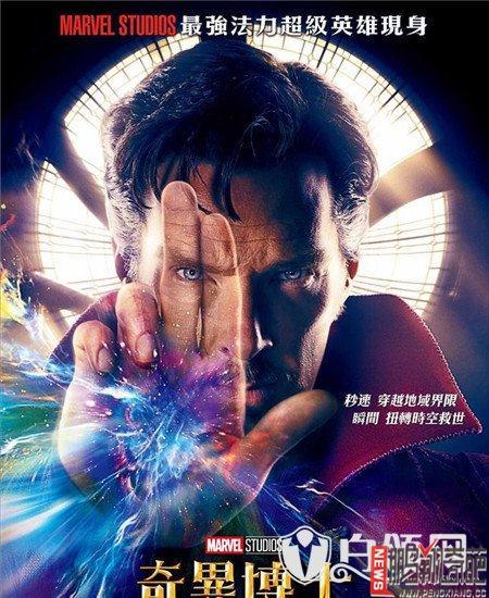 【图】奇异博士和钢铁侠谁更厉害 奇异博士和钢铁侠战斗力pk资讯生活